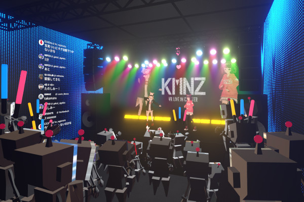 KMNZVRライブサイリウム
