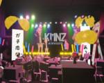 KMNZVRライブ参加レポ