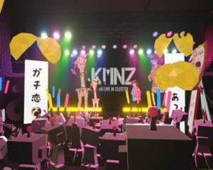 【参加レポ】VR音楽ライブ「KMNZ VR LIVE」開催!輝夜月に続く単独の有料VRライブ!