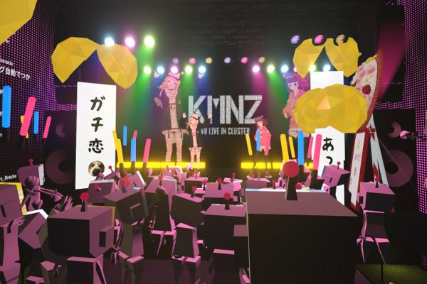 KMNZVRライブパフォーマンス