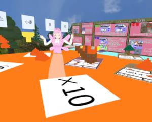 VRで等身大ボードゲーム体験!VtuberがVRchatで遊べるボードゲーム「FairyLife」を開発!