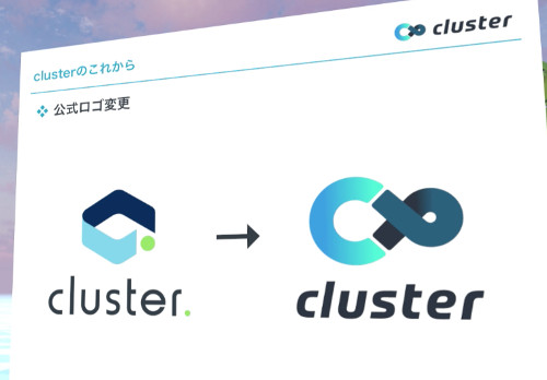 clusterのロゴ