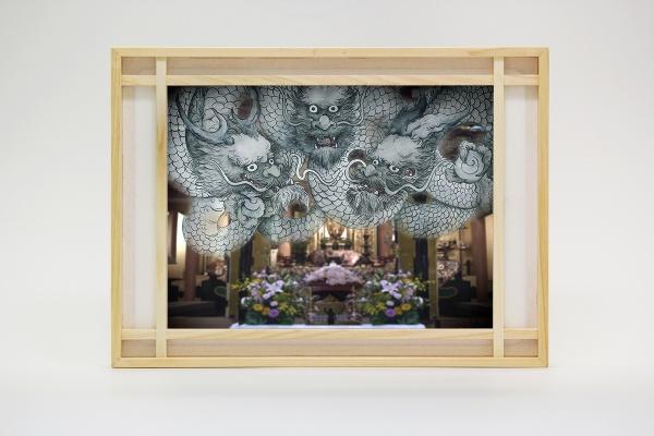 極楽浄土ARの製品イメージ画像