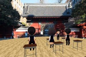 VR内の様子をそのまま録画!「VR school」に録画・再生機能を実装!「未来の教育コンテンツEXPO」にて体験イベント開催