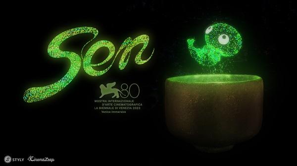 アプリ不要で楽しめる「WebARスタンプラリー」提供開始