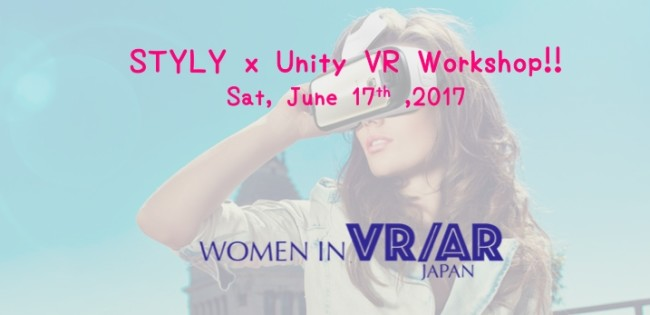 女性限定のVR開発ワークショップを開催