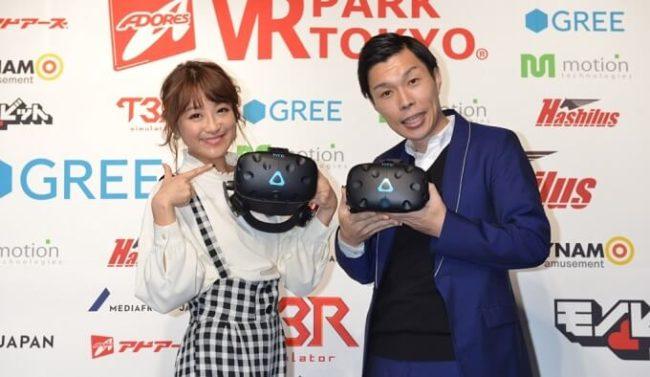鈴木奈々らが世界初登場VRを体験したVR PARK TOKYO IKEBUKUROのオープン発表会のレポートが公開