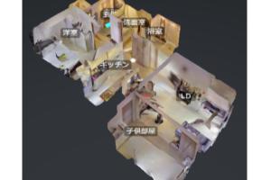 VRでリアルな生活環境を閲覧!「バーチャルホームビジット」を開発