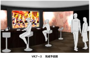 C&R社が阿波おどりミュージアムVRを総合プロデュース!一体型4KVRゴーグルで阿波おどりを体感!