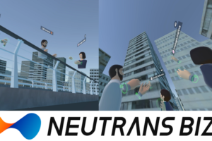 「NEUTRANS BIZ」が機能拡張!VRで巨大建築物のレビューが実寸大で可能に!