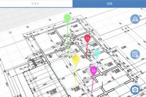 ARで空間を3Dデータとして記録!ARアプリ「Pinspect」新バージョン登場