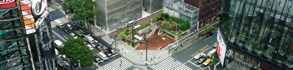 Ginza Sony Parkとは