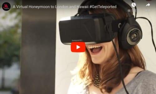 【VR】マリオットホテルのテレポートトラベル