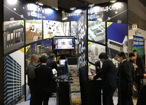 コンテンツ東京2018メガソフト