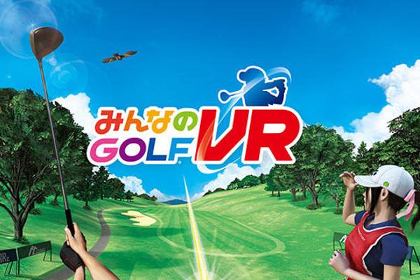 VRニュースイッキ見みんなのゴルフイメージ画像
