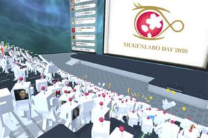 KDDIがコロナウィルスを考慮しVRイベント開催!スタートアップとの事業共創イベント「MUGENLABO DAY 2020」