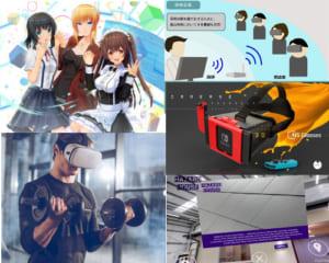 VRニュースイッキ見!【前編】「ニンテンドースイッチをVRで遊ぶ?!」など注目記事を振り返り!!