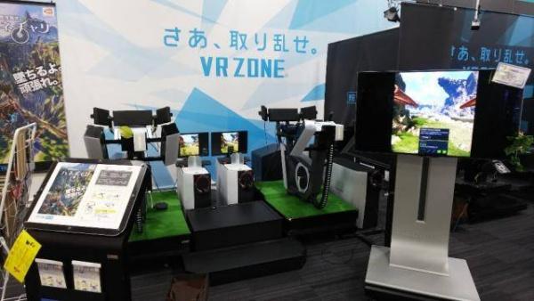 VR ZONE Portal namcoイオンモール各務原店