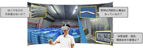 VRニュース「VR食品安全人材育成ソリューション」
