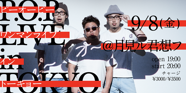 P.O.P ワンマン LIVE in TOKYO