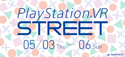 PlayStation VR Street