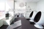 セキスイハイムミュージアム仙台のイメージ画像
