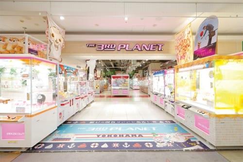 サードプラネット横浜店