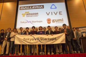 Tokyo XR Startups インキュ ベーションプログラム