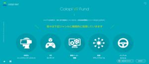 Colopl VR Fund
