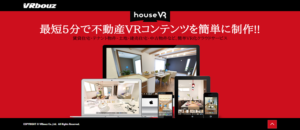 houseVR