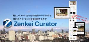 Zenkei Curator