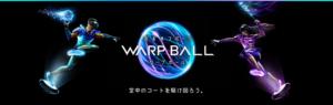 WARP BALL