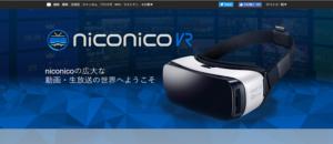 niconico VR