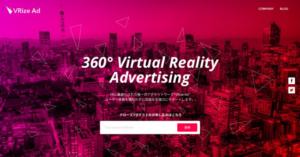 VRize Ad