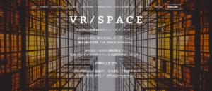 VR SPACE SHIBUYA