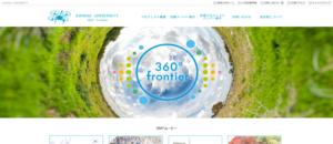 360°Frontier