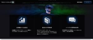 TECH::CAMP VR