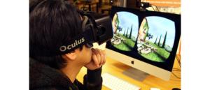 ゲーム/VRコース