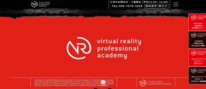 VRプロフェッショナルアカデミー