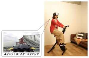 Guru Chari VR
