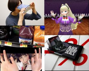 VRニュースイッキ見!【後編】「人気VTuber『DWU』による単独VRイベントレポ」など注目記事を振り返り!!