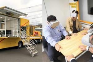ジョリーグッド×飛鳥特装がVR地震体験車を販売開始!「ぼうさいこくたい2019」で体験展示も