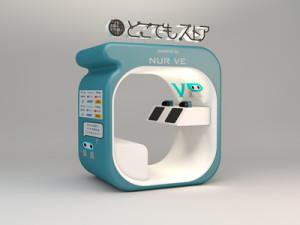 VR 接客業