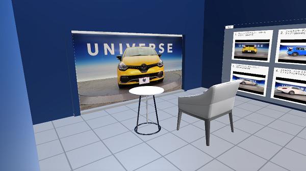 VRで中古車選び!VRによる在庫確認サービス『UNIVERSE Virtual Showroom』運用開始!