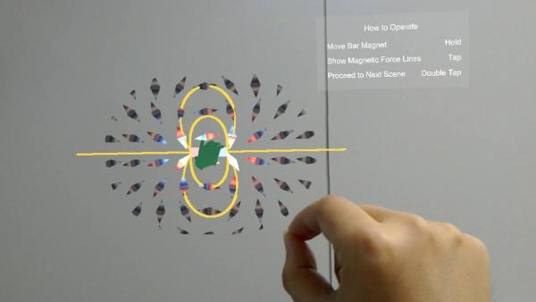 目に見えない現象を可視化する理科学習アプリ
