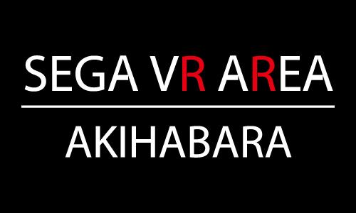 VR体験施設「SEGA VR AREA AKIHABARA」