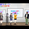 カンニング竹山さんとVRアイドル「えのぐ」が共演!「レベルすげーな!マジか!」と驚愕!