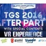 gumi國光氏が語るVRが今後取り組むべきポイント【gumi presents TGS アフターパーティ2016取材】