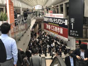 コンテンツ東京2018体験レポート!お邪魔したVR関連企業ブースもご紹介!!