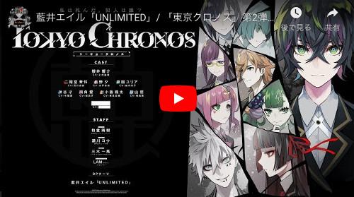 PSVRゲーム「東京クロノス」動画